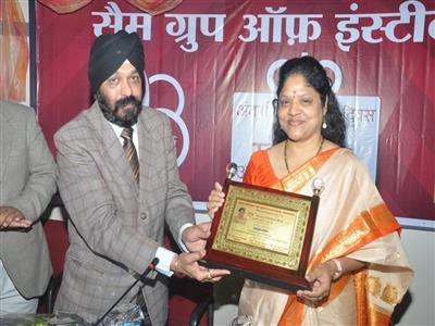 Awarded for Best Education for Women Education